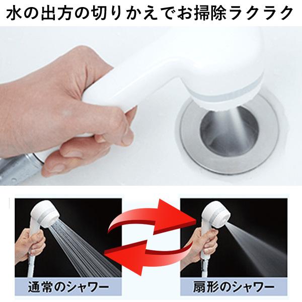 シャワー ダスキン モラえる!ダスキン「浴室用浄水シャワー」