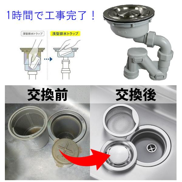 排水 溝 掃除 キッチン キッチン排水溝の掃除方法を簡単にしちゃう魔法の道具をご紹介!